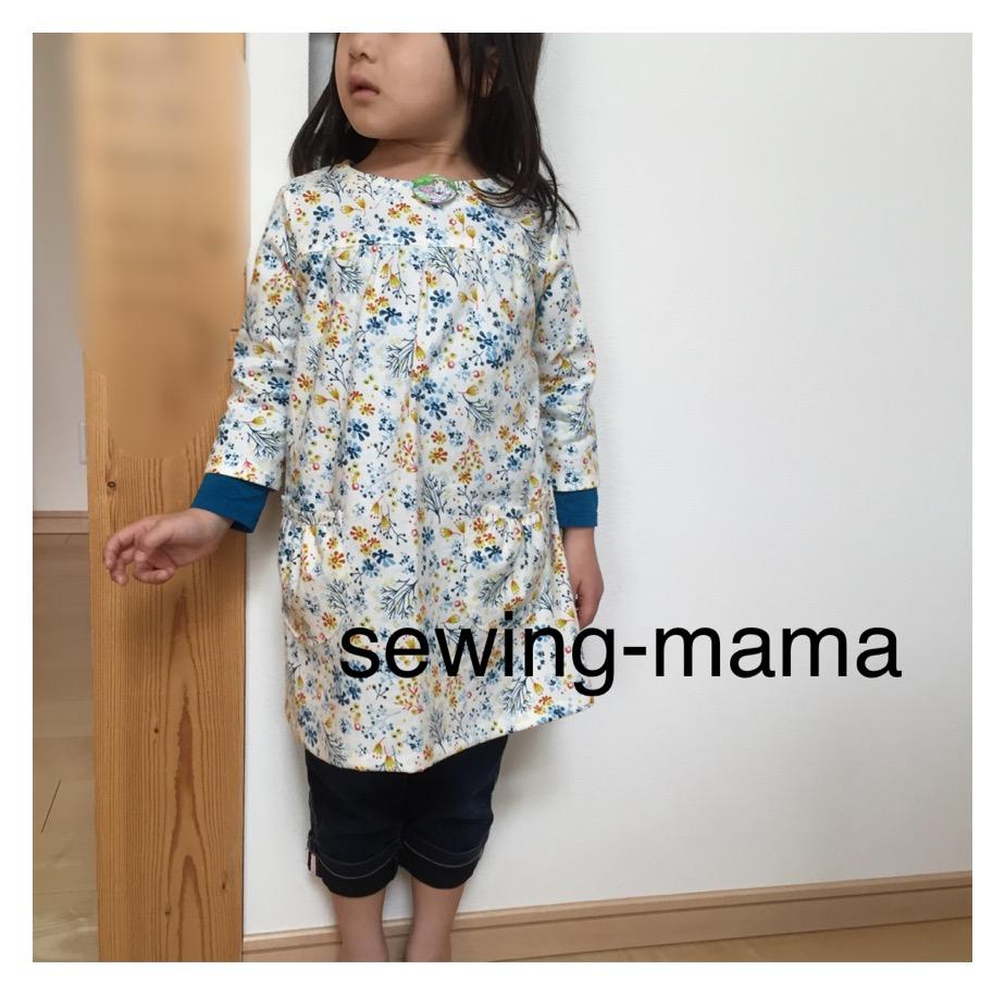 『まいにち着る女の子服』よりデイリーチュニック110サイズを着用しています。